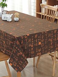 Недорогие -В китайском стиле Хлопчатобумажная ткань Квадратный Скатерти Настольные украшения