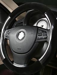 cheap -Steering Wheel Covers Carbon Fiber 38cm Brown / Black / Orange For universal
