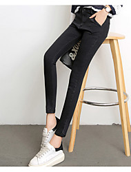 cheap -Women's High Rise Micro-elastic Skinny Pants,Simple Skinny Solid
