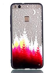 Недорогие -Кейс для Назначение Huawei P8 Lite (2017) P10 Lite Прозрачный С узором Задняя крышка дерево Твердый Акриловое волокно для P10 Lite P9
