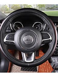 Недорогие -автомобильные крышки рулевого колеса (кожа) для компаса джипа 2017