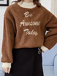 abordables -Femme Pull à capuche & Sweatshirt - Imprimé, Couleur Pleine