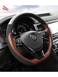 economico -Coprivolanti per automobili (pelle) per volkswagen 2017 teramon con paletta