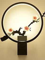 Недорогие -Защите для глаз LED Настенные светильники Гостиная Пластик настенный светильник 16W