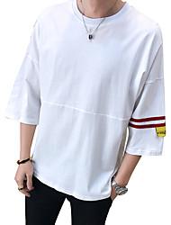 preiswerte -Herrn Solide - Street Schick Übergrössen Baumwolle T-shirt, Rundhalsausschnitt Schlank