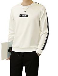 Pánské Jednobarevné Na běžné nošení Šik ven Activewear Set Standardní, Denní Sport Dlouhý rukáv Kulatý Jaro Podzim