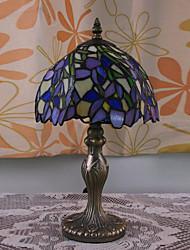 preiswerte -Traditionell-Klassisch Dekorativ Tischleuchte Für Schlafzimmer Metall 220v