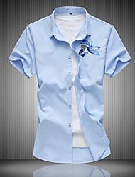 Недорогие -Муж. Большие размеры - Рубашка Хлопок Животное / С короткими рукавами
