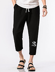 cheap -Men's Chinoiserie Sweatpants Chinos Pants - Solid