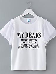 preiswerte -Mädchen Alltag Geometrisch T-Shirt, Polyester Sommer Kurzarm Einfach Grundlegend Weiß