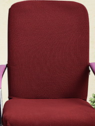 cheap -Contemporary 100% Polyester Jacquard Chair Cover, Simple Solid Printed Slipcovers