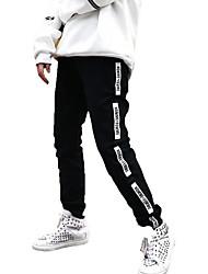 cheap -Men's Plus Size Cotton Linen Harem Pants - Solid Colored Pleated