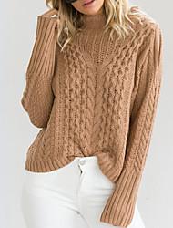 cheap -Women's Long Sleeves Slim Long Cardigan - Solid