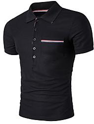 Недорогие -Муж. Чистый цвет Рубашка Геометрический принт / С короткими рукавами