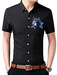 Недорогие -Муж. Рубашка Шинуазери (китайский стиль) Животное