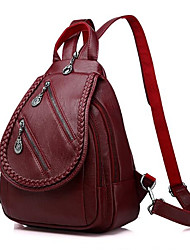 baratos -Mulheres Bolsas PU mochila Botões / Ziper Azul Escuro / Roxo / Vinho