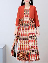 cheap -Women's Basic Street chic A Line Dress - Geometric