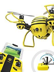 preiswerte -RC Drohne HASAKEE H1 4 Kanäle 6 Achsen 2.4G Mit HD - Kamera 0.3MP 480P Ferngesteuerter Quadrocopter Höhe Holding FPV Kopfloser Modus
