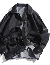 Недорогие -Муж. Джинсовая куртка Активный - Однотонный