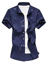 Недорогие -Муж. Рубашка Хлопок Классический Шинуазери (китайский стиль) Цветочный принт