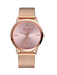 cheap -Men's Women's Casual Watch Quartz Large Dial Plastic Band Analog Fashion Minimalist Black / Silver / Gold - Black Silver Rose Gold