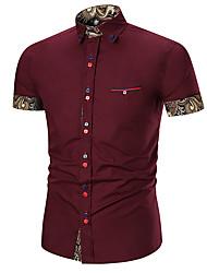 Недорогие -Муж. Рубашка Классический Шахматка / С короткими рукавами