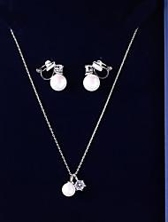 Недорогие -Жен. Цирконий Комплект ювелирных изделий - Шарообразные Милая Включают Серьги-слезки Ожерелья с подвесками Белый Назначение Свадьба Подарок