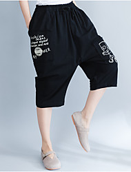 cheap -Men's Active Harem Pants - Solid Colored Black & White, Pleated