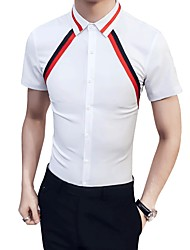 Недорогие -Муж. Рубашка Деловые Классический Контрастных цветов