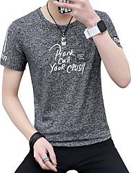 preiswerte -Herrn Solide / Buchstabe - Street Schick T-shirt Druck