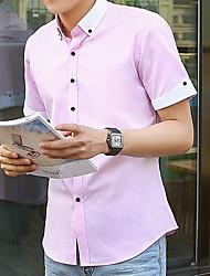 baratos -Homens Camisa Social Básico Listrado