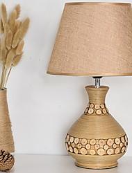 お買い得  -アーティスティック 装飾用 テーブルランプ 用途 リビングルーム / ベッドルーム コーヒー