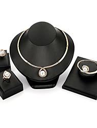 Недорогие -Комплект ювелирных изделий - Жемчуг Винтаж, Мода, Массивный Включают Золотой Назначение Для вечеринок / Официальные