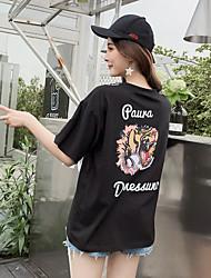 billige -Dame - Dyr Trykt mønster Basale T-shirt Tiger