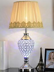 お買い得  -シンプル 装飾用 テーブルランプ 用途 リビングルーム / ベッドルーム セラミック ホワイト / イエロー
