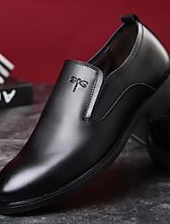 cheap -Men's Cowhide Winter Casual / Comfort Loafers & Slip-Ons Black / Brown