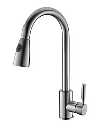 cheap -Kitchen faucet - Contemporary Nickel Brushed Pull-out / Pull-down / Standard Spout / Tall / High Arc Centerset
