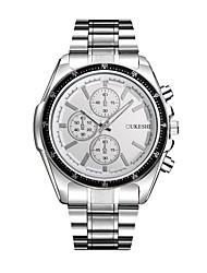 abordables -Xu™ Hombre Reloj de Vestir / Reloj de Pulsera Chino Reloj Casual / Esfera Grande Aleación Banda Moda / Minimalista Plata