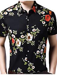 Недорогие -Муж. С принтом Рубашка Цветочный принт