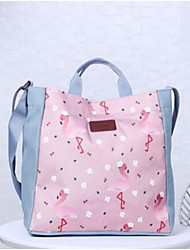 cheap -Women's Bags Polyester Shoulder Bag Zipper Dark Blue / Light Gray / Dark Grey