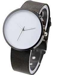 Недорогие -Для пары Нарядные часы Черный / Серебристый металл 30 m Защита от влаги Аналоговый Элегантный стиль минималист - Белый Черный Черный / Белый