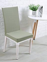 Недорогие -Накидка на стул Однотонный Крашенный в пряже Полиэстер Чехол с функцией перевода в режим сна
