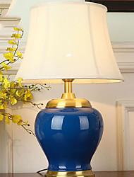 billiga -Artistisk Dekorativ Bordslampa Till Vardagsrum / Korridor Keramik 220-240V Blå / Grön