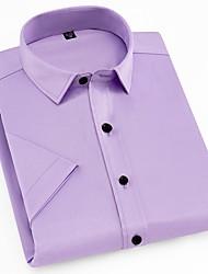 お買い得  -男性用 シャツ ビジネス ソリッド