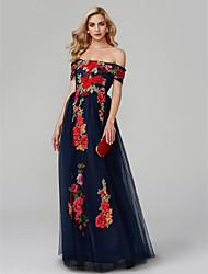 Povoljne maturalne haljine
