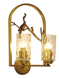 baratos -ZHISHU Estilo Mini / Novo Design Tifani / Simples Luminárias de parede Sala de Estar / Quarto / Sala de Jantar Metal Luz de parede 110-120V / 220-240V 5 W