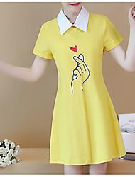 baratos -Mulheres Para Noite Delgado Reto Vestido Colarinho de Camisa Acima do Joelho