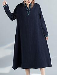 baratos -Mulheres Para Noite Solto Reto Vestido Colarinho Chinês Médio
