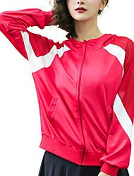 cheap -women's vest - striped hooded