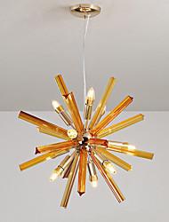 abordables -QIHengZhaoMing 9 lumières Lustre Lumière d'ambiance 110-120V / 220-240V, Blanc Crème, Ampoule incluse